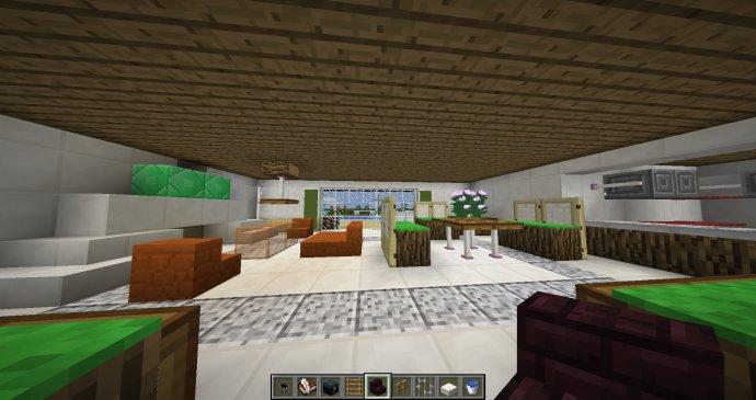 Intérieur salle à manger